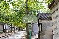 Père-Lachaise - Division 51 - Chemin du Chevet 03.jpg