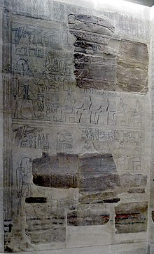 Fragments of reliefs interspersed with recent drawing showing the likely continuation of the damaged parts.