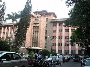 Pune Municipal Corporation - Administrative headquarters of PMC