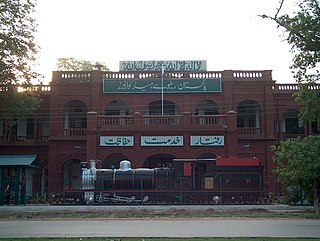 Pakistan Railways Government Railway Transport Company