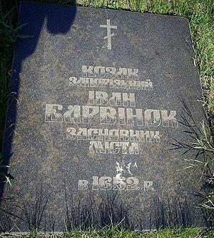 Barvinkove - Image: Pamyatnyk Barvinok 2