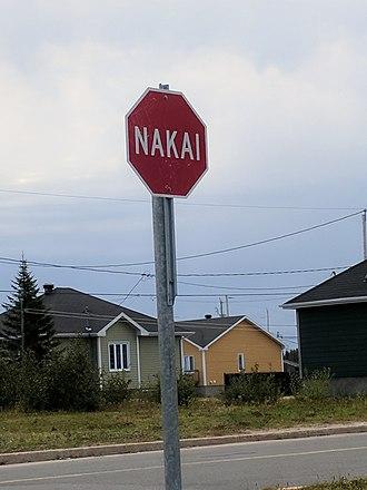 Innu Takuaikan Uashat Mak Mani-Utenam - Stop sign in Maliotenam