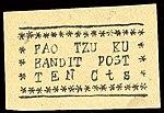 Pao Tzu Ku Bandit Post - 10 Cts.jpg