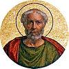 Papa Damaso S. Paolo fuori le mura.JPG