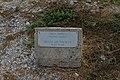 Paphos, Cyprus - panoramio (35).jpg