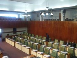 Inside the Jamaican Parliament