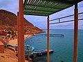Parque Acuático El Coromuel.jpg