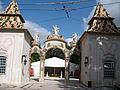 Parque de Santa Cruz ou Jardim da Sereia - entrada.jpg