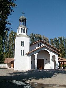 Pe 241 Aflor Chile Wikipedia La Enciclopedia Libre