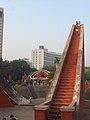 Part of Jantar Mantar, Delhi..jpg