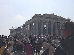 Ο Παρθενώνας πόλος έλξης χιλιάδων επισκεπτών κάθε χρόνο.
