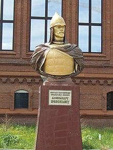 http://upload.wikimedia.org/wikipedia/commons/thumb/f/f7/Pavlodar-Nevskij.JPG/220px-Pavlodar-Nevskij.JPG