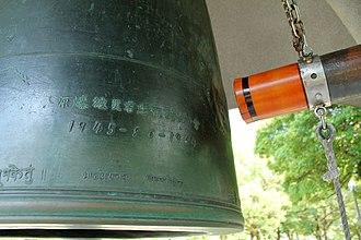 Longer Sukhāvatīvyūha Sūtra - Peace Bell at Hiroshima Peace Memorial Park
