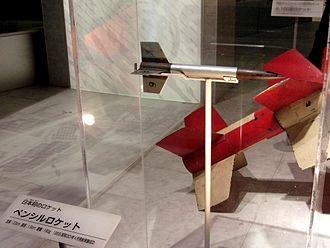 Japan's space development - Pencil rocket