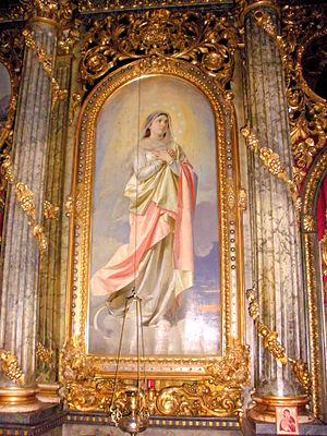 Conception of the Virgin Mary - A painting of the Blessed Virgin Mary as the Immaculate Conception in an Orthodox church in Perlez, Vojvodina, Serbia