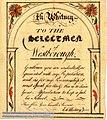 Petition of Eli Whitney to Selectmen of Westborough Massachusetts.jpg