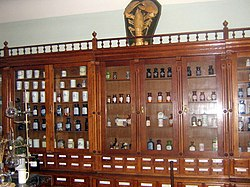 Pharmacy is a museum in Kyiv1.JPG