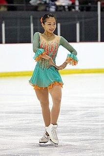 Rin Nitaya Japanese figure skater