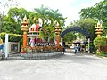 Phuket Zoo (2013 Dec.) - panoramio.jpg