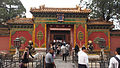 Pictures from The Forbidden City (12035120733).jpg