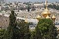 PikiWiki 18142 Religion in Jerusalem.jpg