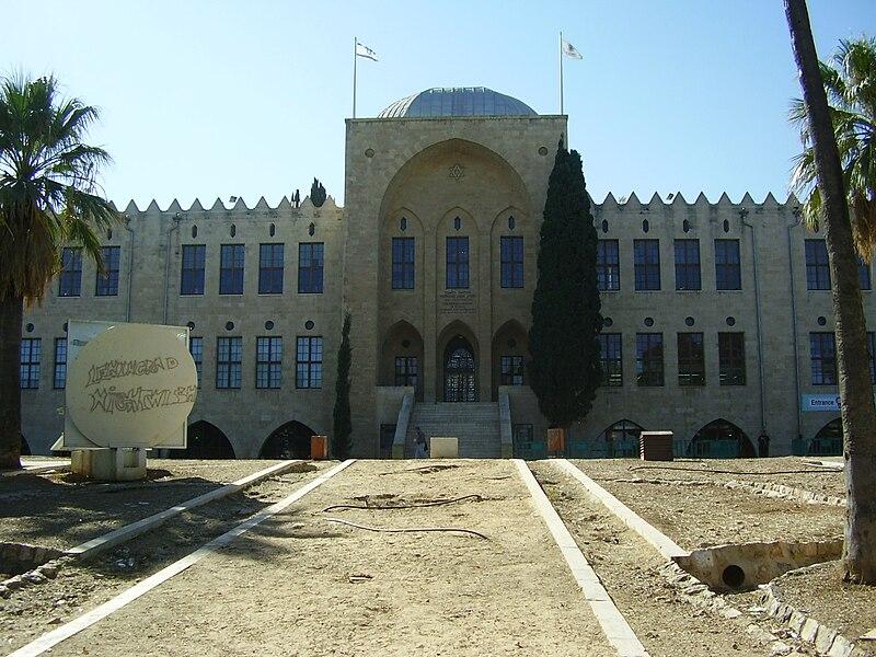 בנין הטכניון הישן בחיפה