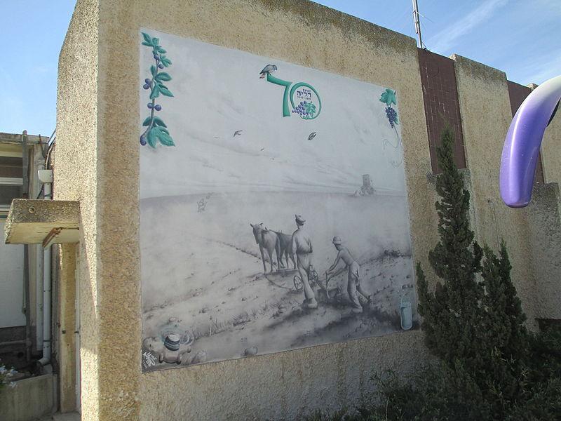 ציור קיר בקיבוץ דליה