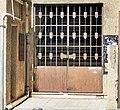PikiWiki Israel 63082 kol yehuda synagogue in tel aviv.jpg