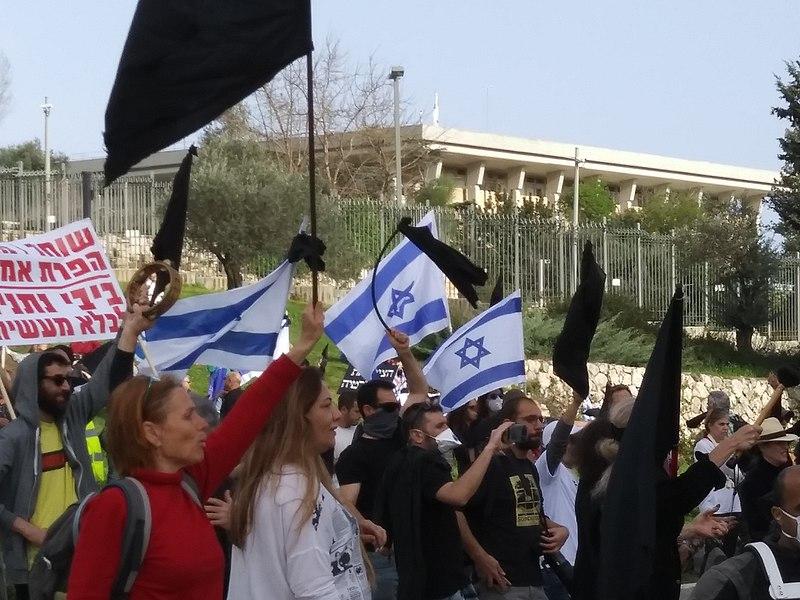 הפגנה להצלת הדמוקרטיה