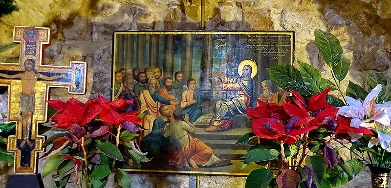 כנסייה יוונית מלכיתית בנצרת