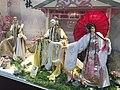 Pili Puppet Theater (24221100002).jpg