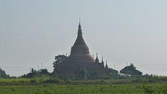 Pinya Kingdom - Old Pinya site today