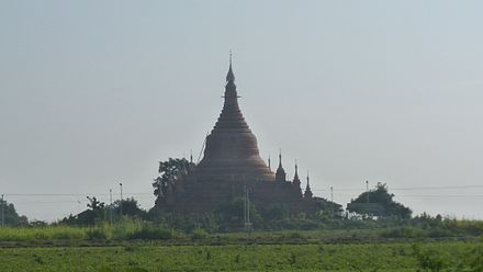 Old Pinya site today Pinya, Mandalay Region.JPG