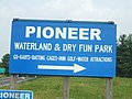 Pioneer Waterland ^ Dry Fun Park Sign - panoramio.jpg