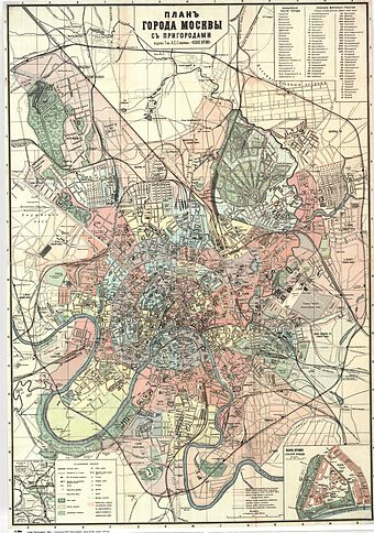 City plan of Moscow, 1917 Plan of Moscow 1917.jpg