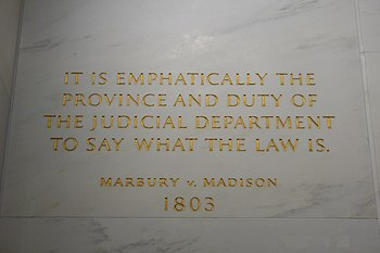 Inscription on the Supreme Court Building