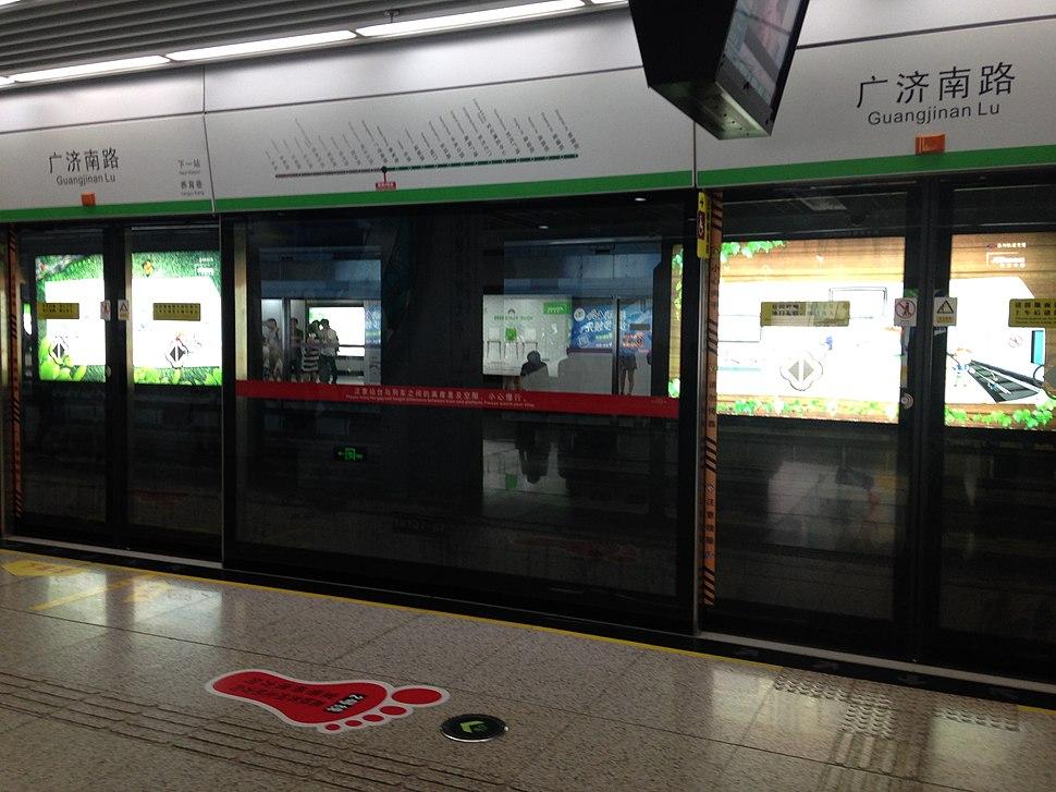 Platform of Guangji Nanlu Station 2 (Suzhou Metro Line 1)