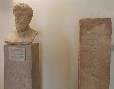 Portrait of a philosopher and Hermaic stele at Delphi Museum Plutarch and herm.jpg