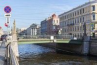 Podyachesky Bridge SPB (img1).jpg