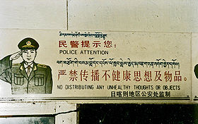 the background of the chinese communist governments invasion of tibet in 1949 1950 Mao spent years repeatedly trying to purify the communist party and build up the new people's republic of china with rectifications, anti campaigns, five year plans the great leap forward, and.