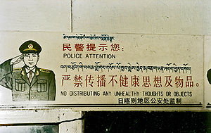 """Nyalam Town - """"Police Attention: No distributing any unhealthy thoughts or objects."""" A trilingual (Tibetan - Chinese- English) sign above the entrance to a small cafe in Nyalam Town, Tibet, 1993."""
