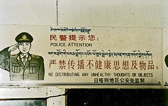 "Nyalam Town - ""Police Attention: No distributing any unhealthy thoughts or objects."" A trilingual (Tibetan - Chinese- English) sign above the entrance to a small cafe in Nyalam Town, Tibet, 1993."