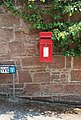 Post box on Queens Drive, Heswall.jpg