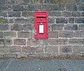 Post box opposite The Copse.jpg