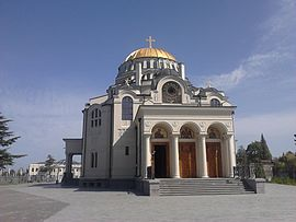 Poti Cathedral (Photo G. Atatia, 2013).jpg