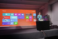 Presentation of Windows 8 in Russia - 1.jpg