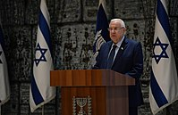 President Reuven Rivlin hosts an event in honor of the captives who were captured by the enemy and returned to Israel, September 2017 (9788).jpg