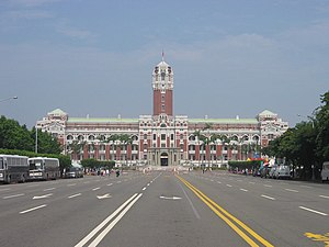 Terminating vista - The Presidential Office Building in Taipei serves as the terminating vista for Ketagalan Boulevard.
