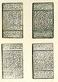 Print, playing-card, map (BM 1938,0709.57.1-60 07).jpg