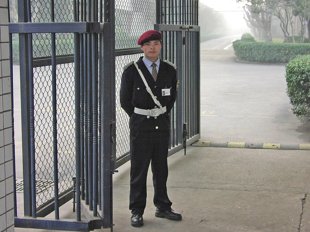 Private Guard